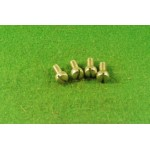 4 rocker inspection plate screws 2-2582